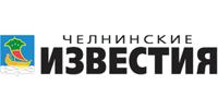 Челнинские известия