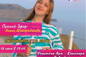 Шайхутдинова