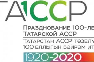 Презентация ТА1ССР.cdr