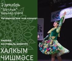 WhatsApp Image 2020-12-01 at 19.40.03 (1)