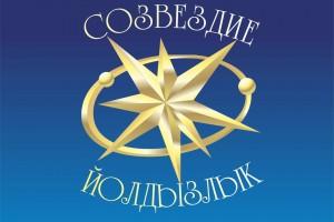 Созвездие лого